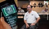 บุญธรรม ภาคโพธิ์ : เชฟกระทะเหล็กที่นำแนวคิดร้านอาหาร มาทำธุรกิจมวยไทยออนไลน์