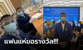 """บันเทิงกันทั้งเพจ! """"บัวขาว"""" นักชกขวัญใจชาวไทยโผล่กองสลากงวดวันที่ 16 มิ.ย. 64 (ภาพ)"""