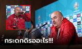 """สปอนเซอร์ถูกใจสิ่งนี้! """"เชอร์เชซอฟ"""" กุนซือรัสเซียไม่ตามกระแสจัดมาให้ผมก็ดื่ม (ภาพ)"""