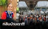 """จบภารกิจเนชั่นส์ลีก! """"ทัพนักตบลูกยางสาว"""" เดินทางถึงไทยเข้ากักตัว 14 วัน (ภาพ)"""