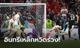 หวิดร่วง! เยอรมนี ไล่เจ๊า ฮังการี สุดระทึก 2-2 เข้ารอบ 16 ทีม ดวลเดือดอังกฤษ
