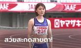 """แชร์ว่อนโซเชียล! เปิดวาร์ป """"เอมิจัง"""" นางฟ้ากระโดดไกลญี่ปุ่น (ภาพ)"""