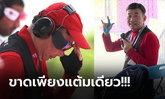 """น่าเสียดาย! """"ลุงเศวต"""" แม่นเป้าไทยวัย 58 ปี ชวดเข้าชิงเหรียญเป้าบินโอลิมปิก 2020"""