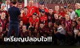 เปิดเกมแลกกันสนุก! สาวมะกัน เฉือน ออสเตรเลีย 4-3 หยิบทองแดง ฟุตบอลหญิง