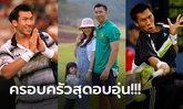 """ส่องภาพปัจจุบัน! """"ภราดร"""" ตำนานนักเทนนิสไทยที่ก้าวถึงมือ 9 ของโลก (ภาพ)"""