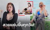 """มุมเซ็กซี่ก็มา! ล่าสุดของ """"มด ภัททิยา"""" ตบสาวดาวรุ่งดีกรีทีมชาติไทย (ภาพ)"""