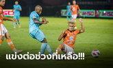 กวาดชัย 5 เกมติด! แบงค็อก ฟอร์มแรงบุกอัด ราชบุรี 2-1 แต้มทาบจ่าฝูง
