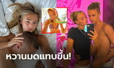 """วัยว้าวุ่น! """"มีอา"""" ลงรูปสะเทือน IG นัวเนีย """"โรเมโอ เบ็คแฮม"""" บนเตียง (ภาพ)"""
