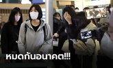 """อยู่ไม่ได้แล้ว! """"ดา-ยอง และ แจ-ยอง"""" คู่แฝดลูกยางสาวเดินทางออกนอกประเทศ (ภาพ)"""