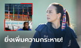 """กำลังใจดีแม้ไม่มีธงชาติ! """"มาดามแป้ง"""" เผยช้างศึก U23 พร้อมดวลเจ้าภาพ"""
