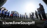"""ตัดตัวเรียบร้อย! รายชื่อ 23 """"แข้งช้างศึก U23"""" ลุยศึกคัดเลือกเอเชีย ที่มองโกเลีย"""