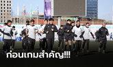 """""""ช้างศึก U23"""" ซ้อมสุดท้ายก่อนพบ ลาว, """"มาดามแป้ง"""" ชี้นำบทเรียนปรับสู้ศึกซูซูกิ คัพ"""
