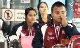 ทีมยกน้ำหนักเยาวชนไทยกลับจากอุ่นเครื่องยูธโอลิมปิกฯ