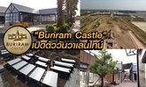 """ครบวงจร!  """"Buriram Castle"""" จัดเต็ม เปิดรับวันวาเลนไทน์ 14 กุมภาพันธ์นี้ (ชมภาพ)"""