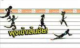"""ระทึกยันเฮือกสุดท้าย! สาว """"บาฮามาส"""" พุ่งล้มเข้าเส้นชัย เฉือน """"สหรัฐฯ"""" คว้าทอง 400 เมตร"""