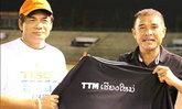 บิ๊กตุ๊ยืนยันทีมใช้ชื่อTTMเชียงใหม่สู้ศึกไทยลีก