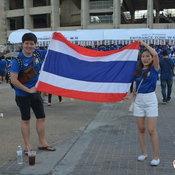 แฟนบอลไทยน่ารัก