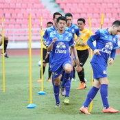 ทีมชาติไทยซ้อม