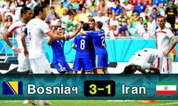 บอสเนียฯทุบอิหร่าน3-1กอดคอร่วงรอบแรก