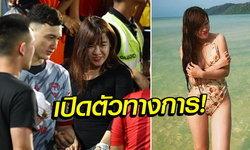 """ไม่ต้องปิดอีกต่อไป! สื่อเวียดนามฮือฮา """"ซอนย่า"""" บินเชียร์ """"ดัง วาน ลัม"""" ติดสนามไทยลีก (ภาพ)"""
