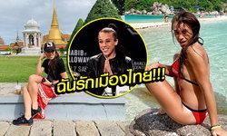 """สื่อนอกตีข่าว! """"โจแอนนา"""" นักสู้สาว UFC เดินทางเที่ยวไทย (อัลบั้ม)"""