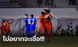 คอมเมนท์แฟนอาเซียน! ทีมชาติไทย ประเดิมแพ้ อินโดฯ เปิดฉากซีเกมส์
