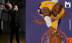 """OPINION   เมื่อ """"แฟนพันธุ์แท้ NBA"""" ถ่ายทอดความรู้สึกให้ """"โคบี ไบรอันท์"""""""