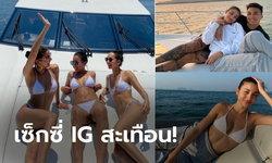 """ทูพีซร้อนฉ่า! """"เลน่า"""" ควง """"ชัปปุยส์"""" พร้อมแก๊งเพื่อนสาวเที่ยวทะเล (ภาพ)"""