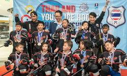 ทีมยังดั๊ก จูเนียร์ ไอซ์ฮอกกี้ คว้าเหรียญทองแดงในศึกชิงแชมป์ประเทศไทย