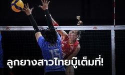 สู้ได้สนุก! ตบสาวไทย พ่าย เบลเยียม 1-3 เซต เปิดหัว VNL สัปดาห์ที่ห้า