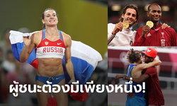 """มองต่างมุม! """"ตำนานกระโดดค้ำรัสเซีย"""" ไม่เห็นด้วยกับเหรียญทองร่วมกระโดดสูงชาย (ภาพ)"""