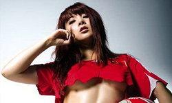 เซ็กซี่ไปกับสาวจีนชุดแดงแรงฤทธิ์