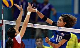 """สบายมือ! """"ตบสาวไทย"""" ประเดิมซีเกมส์ยำใหญ่ """"อินโดนีเซีย"""" 3 เซ็ตรวด"""