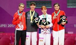 """""""น้องเทนนิส"""" สุดเฉียบ! คว้าทองแรกให้ทัพไทยในกีฬาม.โลก ครั้งที่ 29"""