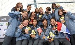 จบซีเกมส์ เชียร์ต่อ อาเซียนพาราเกมส์ ครั้งที่ 9