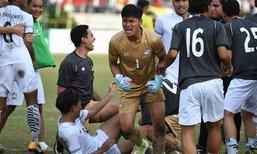 """หืดจับ! """"ช้างศึก ยู-18"""" ดวลโทษดับ """"อินโดฯ"""" 3-2 ลิ่วชิงฯ ศึกอาเซียน"""