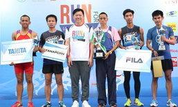"""รวมพลังนักวิ่งไทย ส่งใจให้ชายแดนใต้-ผู้ป่วยมะเร็ง """"CENTRAL Group Mini Marathon 2017"""""""