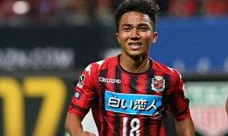 ไม่ธรรมดา ! เผยค่าพลัง เจ-ชนาธิป นักเตะไทยเพียงหนึ่งเดียว ในเกม FIFA 18 ภาคล่าสุด
