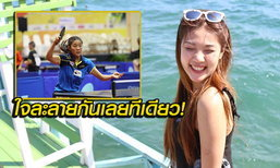 """น่ารักเว่อร์! """"น้องแคท"""" นักตบลูกเด้งสาวดีกรีทีมชาติไทย (อัลบั้ม)"""