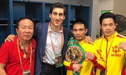 """ยังไม่ใช่เอสตราด้า! WBC อนุมัติ """"เจ้าแหลม"""" ป้องในไทยก่อน 1 ไฟต์"""