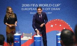 """ใครพลาดมีปิ๋ว """"ฟีฟ่า"""" จับสลากประกบคู่เพลย์ออฟบอลโลกโซนยุโรป"""