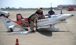 """""""Air Race 1"""" ศึกชิงความเป็นที่หนึ่งในโลกแห่งความเร็วของการบิน"""