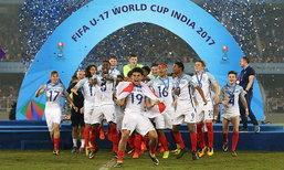 """ยิงคืน 5 ลูกรวด! """"อังกฤษ"""" ถล่ม """"สเปน"""" 5-2 ซิวแชมป์โลก U17 (คลิป)"""
