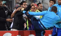 คลิป ปาทริซ เอฟร่า หวดก้านคอแฟนบอลตัวเอง โดนแดงก่อนเกม ยูโรป้าลีก
