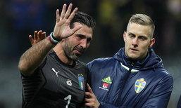 """""""6 ทีมชาติบิ๊กเบิ้ม"""" ที่พลาดลุยฟุตบอลโลก 2018"""