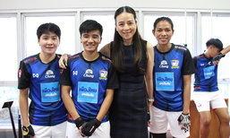 กำลังใจสำคัญ! มาดามแป้ง อ้อนแฟนบอล เข้าเชียร์บอลหญิงอุ่นนิวซีแลนด์ เสาร์นี้