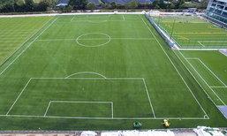 แฟนบอลชื่นชม ศูนย์พัฒนาศักยภาพนักกีฬาฟุตบอล สนามสวย พร้อมเปิดใช้แล้ว