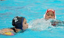 โปโลน้ำ สาวไทยไล่อัด อินโดฯ 12-4 คว้าชัย 2 นัดติด