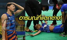 """ดราม่าเน็ตสั่น! แต้มชี้ชัย """"อินโดฯ VS. เกาหลี"""" ขนไก่ทีมชิงแชมป์เอเชีย (คลิป)"""