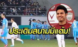 """ผลบอล : แข้งไทยรายที่ 2 ในเจลีก! """"ธีราทร"""" ประเดิมตัวสำรอง """"โกเบ"""" บุกแบ่งแต้ม 1-1"""